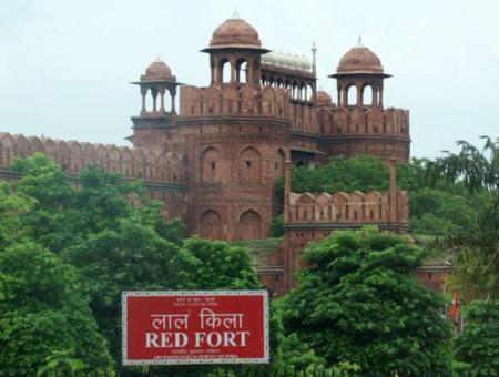 Il Forte Rosso
